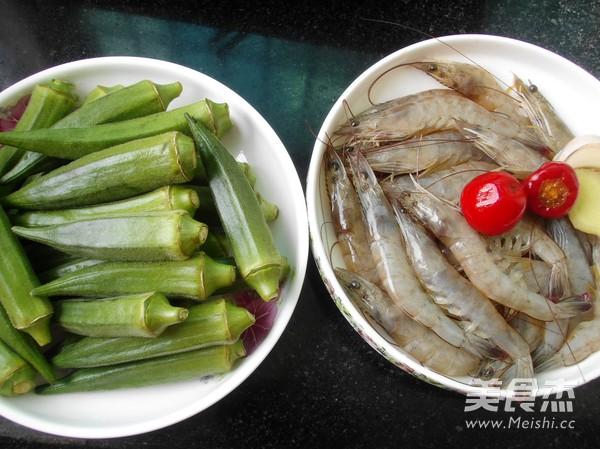 秋葵炒虾仁的做法大全