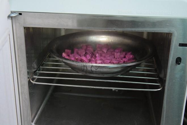 紫薯蛋挞的做法图解