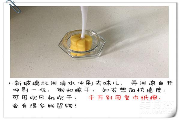 自制美容柠檬蜂蜜的做法图解