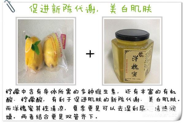 自制美容柠檬蜂蜜的做法大全