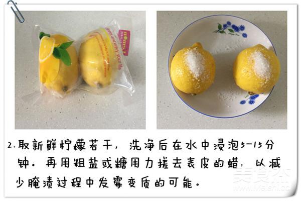 自制美容柠檬蜂蜜的家常做法