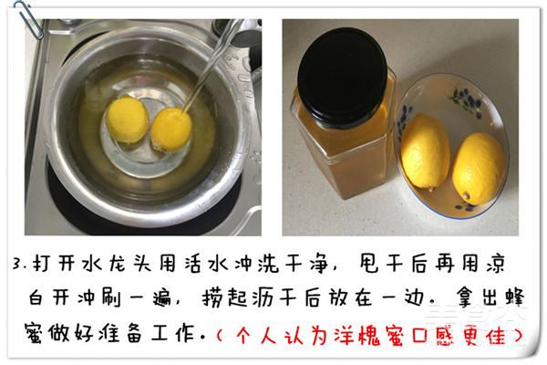 自制美容柠檬蜂蜜的简单做法