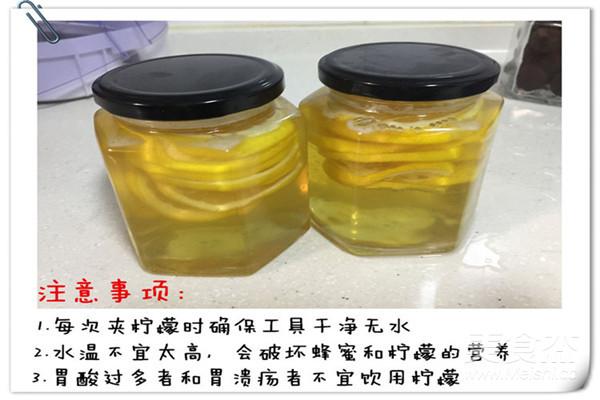 自制美容柠檬蜂蜜怎样煸