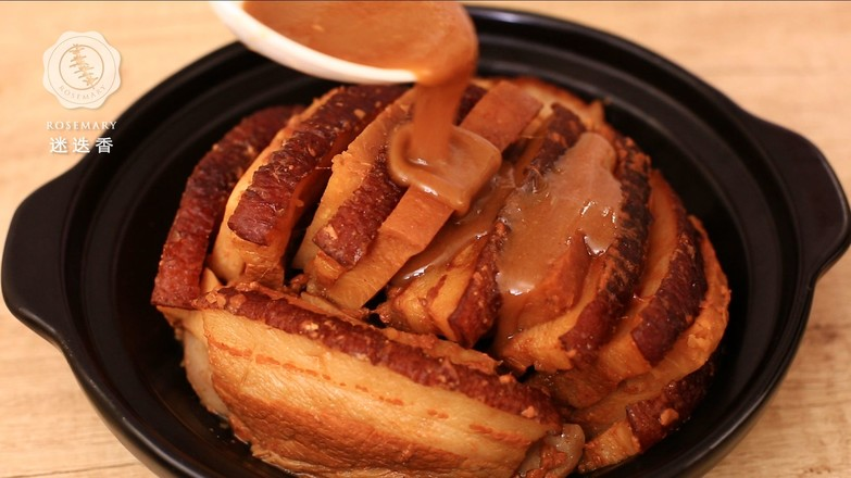 芋头扣肉的制作方法