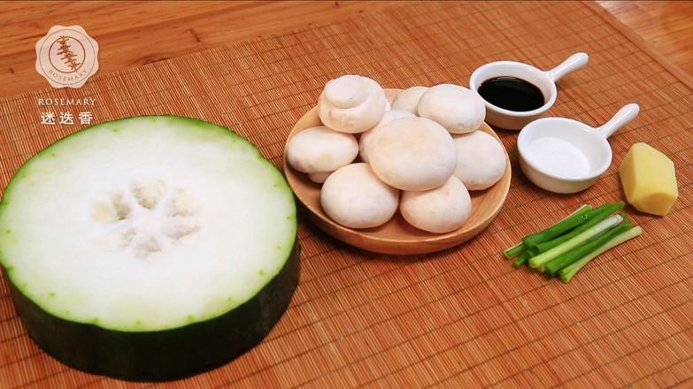 口蘑炒冬瓜的做法大全