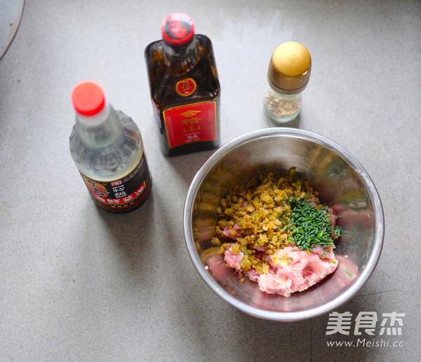 平底锅版榨菜鲜肉月饼怎么吃