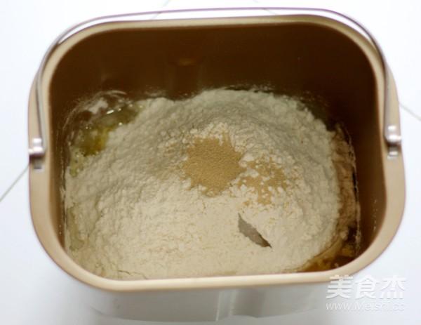 奶酥墨西哥面包的做法大全