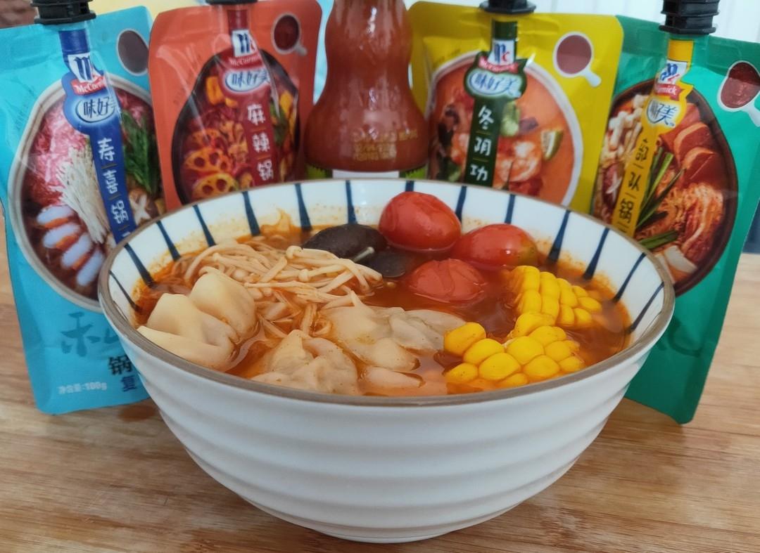 素食火锅怎么做