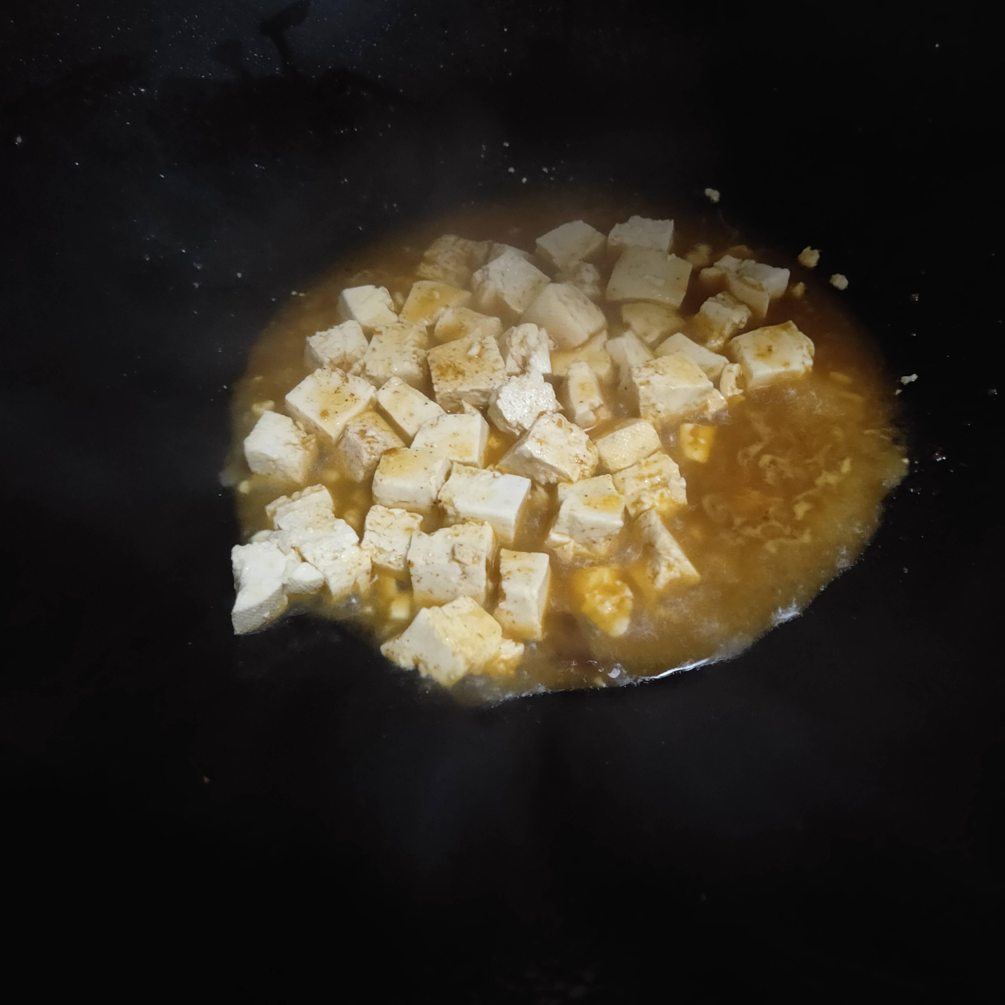 麻辣冻豆腐的简单做法
