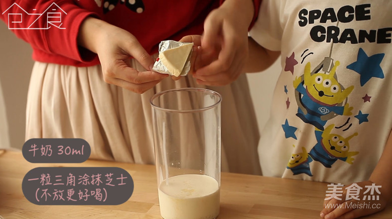 自制五款味道秒杀喜茶的饮品《仓之食》07的家常做法