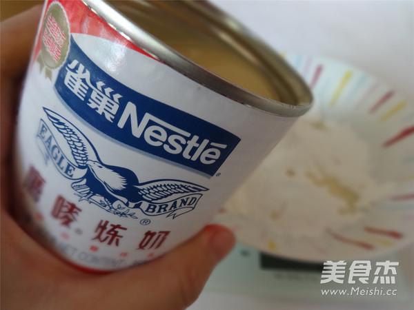 炼乳糯米糍的简单做法