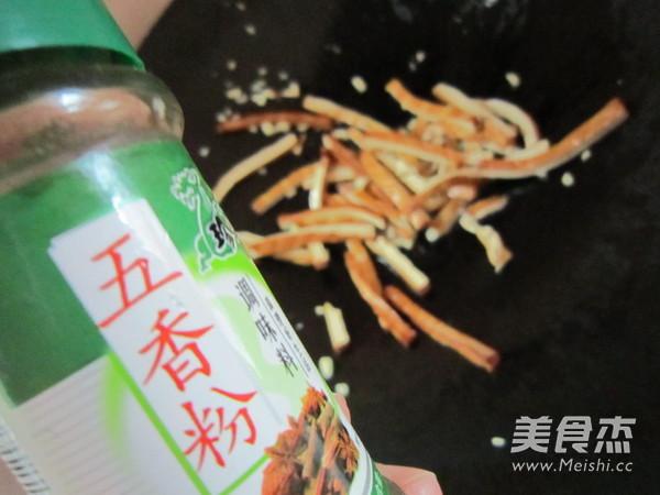 双椒炒熏干怎么吃