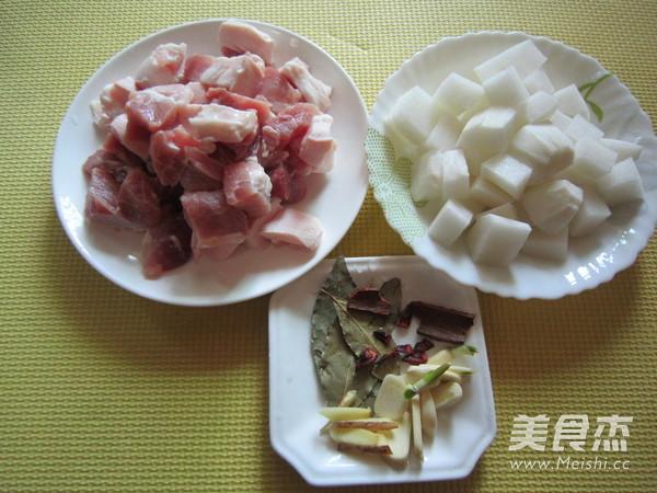 猪肉炖萝卜的做法大全