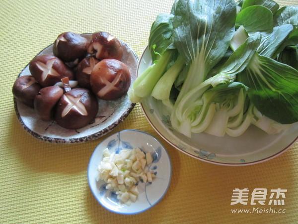蚝油香菇油菜的做法图解