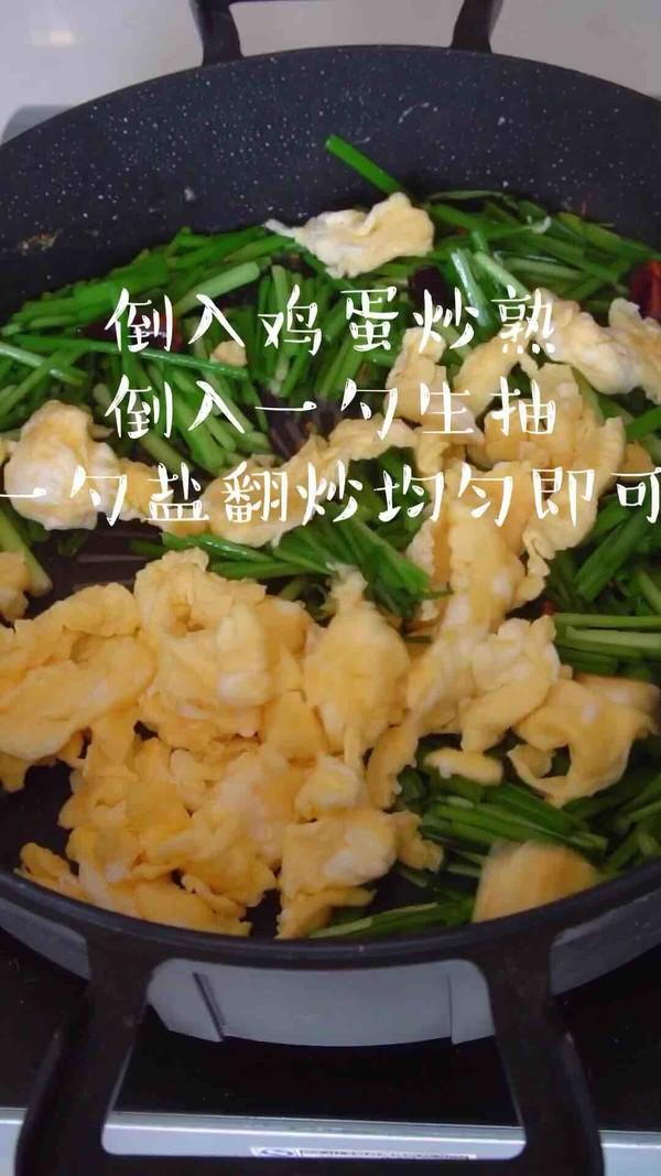 韭菜炒鸡蛋怎么吃