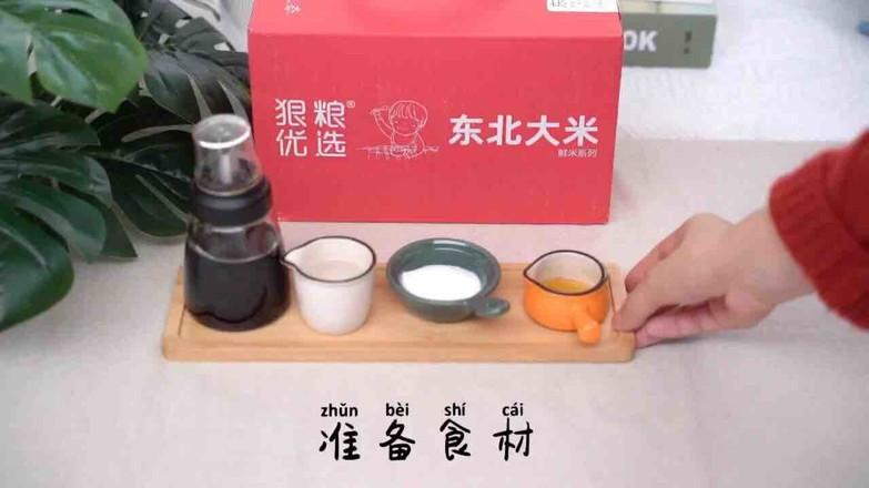 家庭版韩式拌饭的做法大全