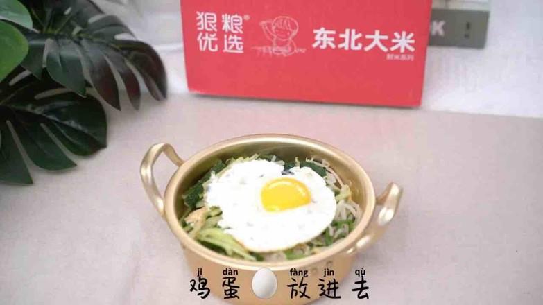 家庭版韩式拌饭怎么煮