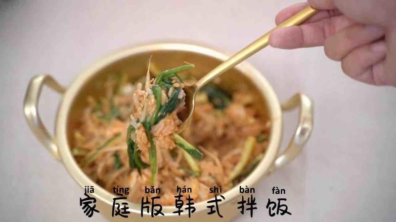 家庭版韩式拌饭怎么煸