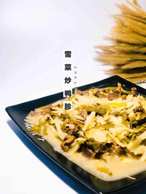 雪菜炒鸭胗成品图