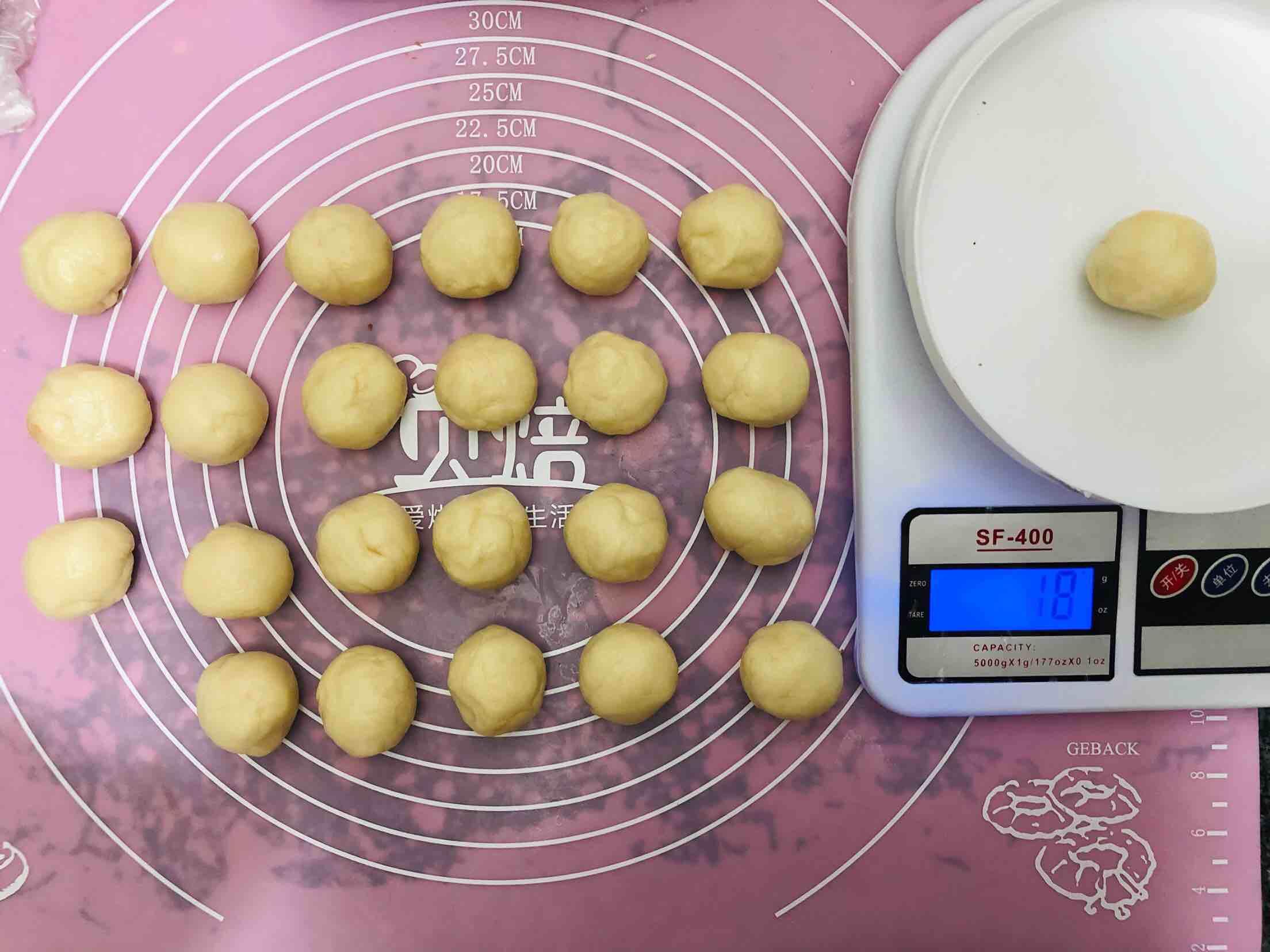 桃花酥:灼灼桃花十里,取一朵放在心上,四海八荒只为你。怎么煮