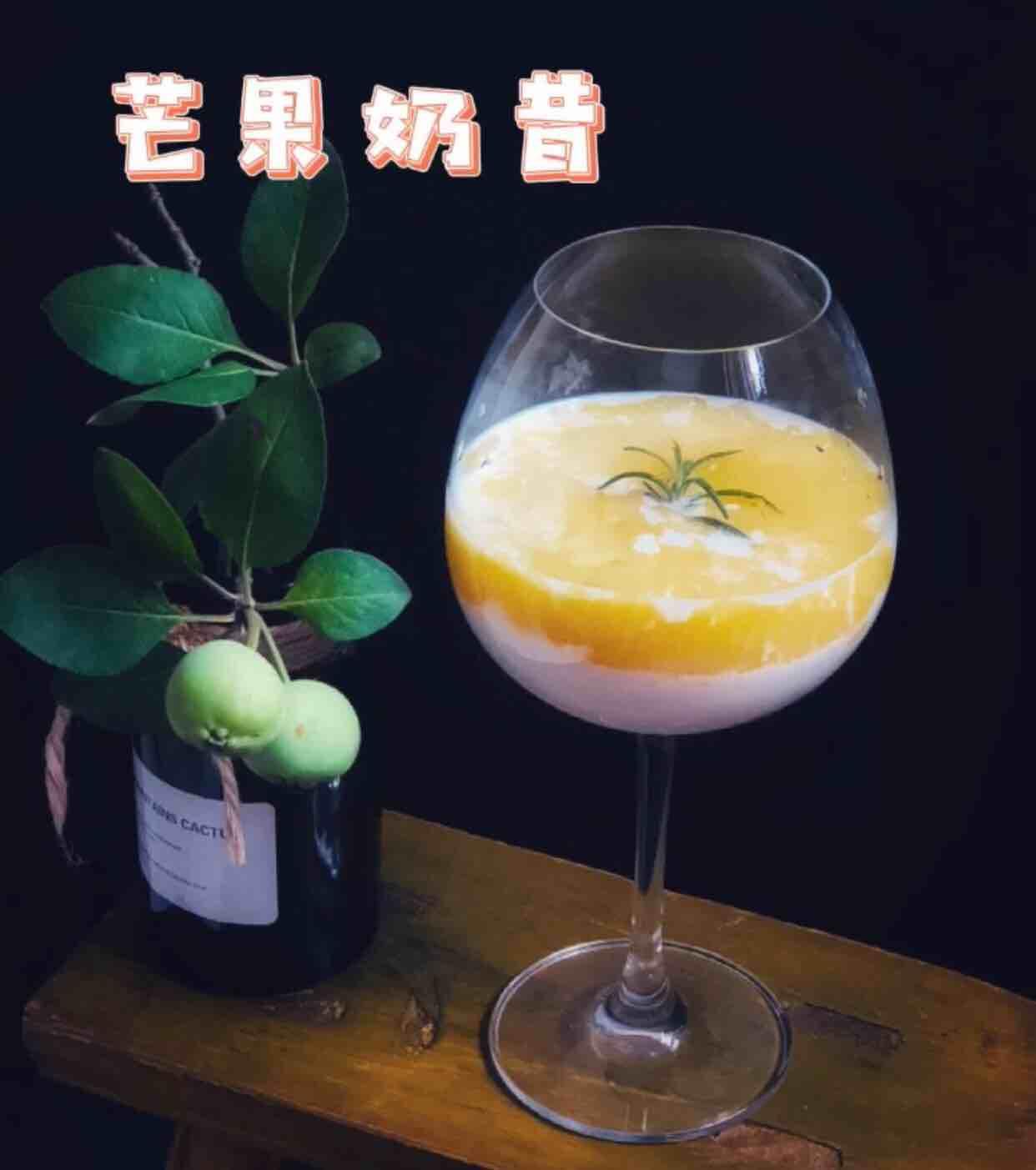 芒果奶昔怎么煮