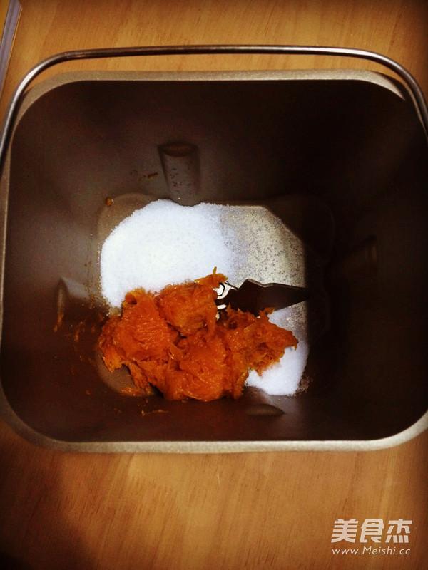 素食主义南瓜吐司的做法图解