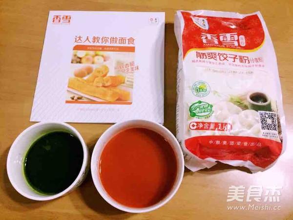 三色猪肉水饺的做法大全
