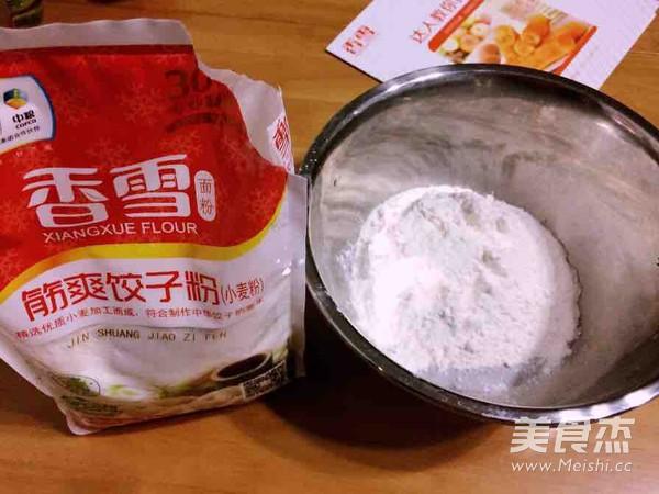 三色猪肉水饺的做法图解