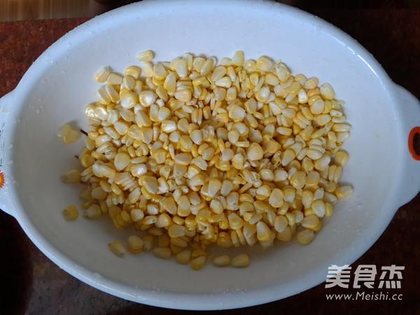 玉米鲜肉饺子的做法图解