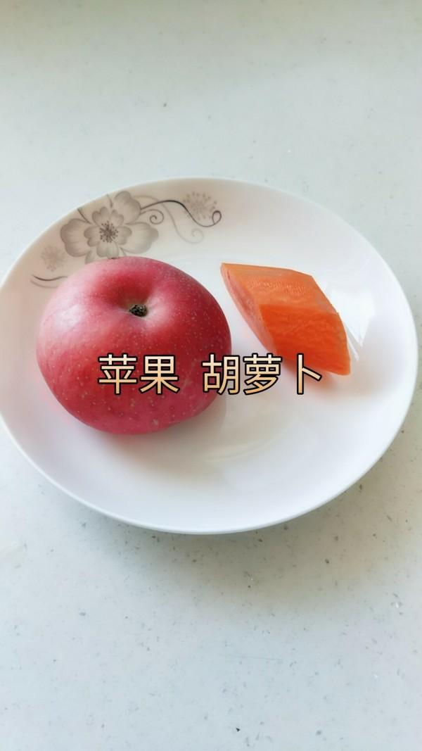 苹果胡萝卜泥的做法大全