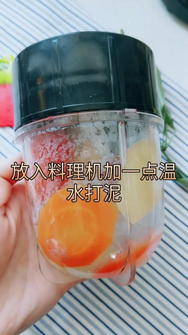 苹果胡萝卜泥的简单做法