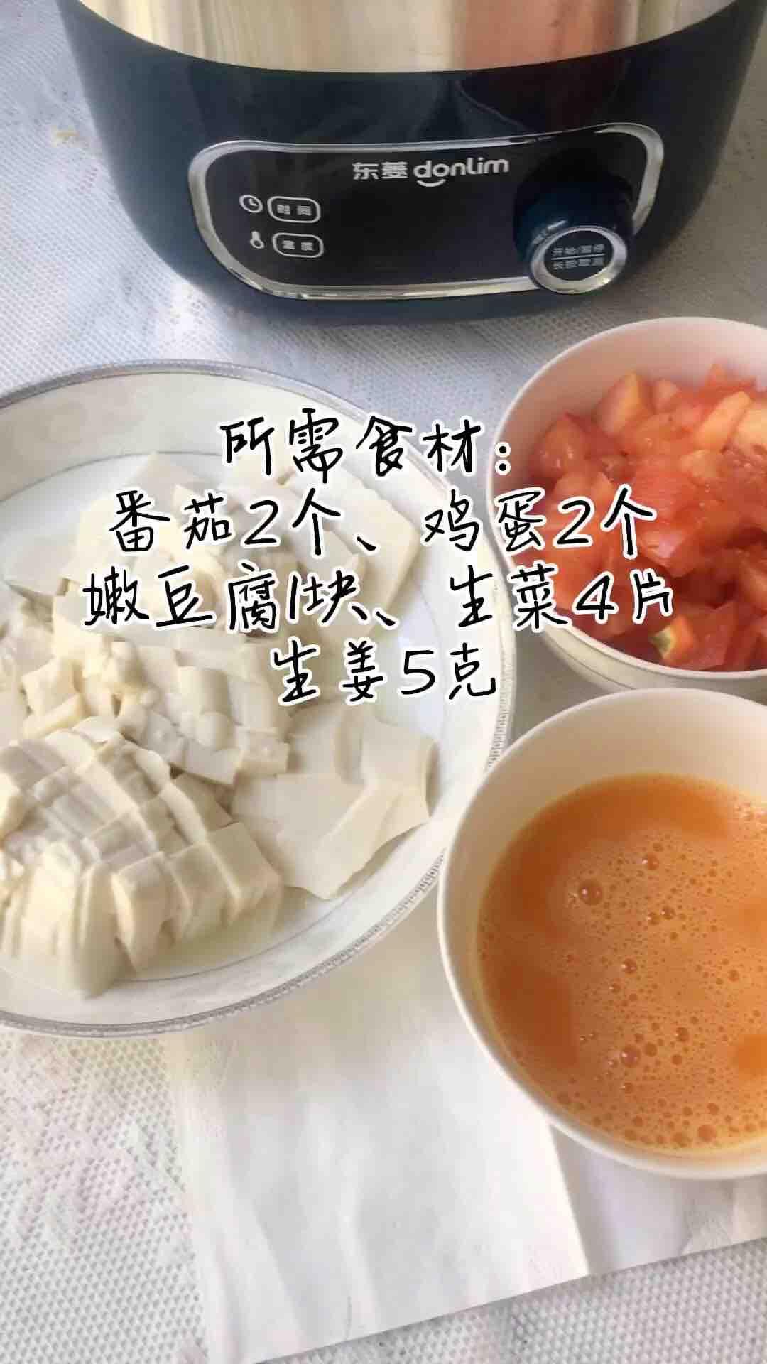低脂番茄豆腐汤的做法大全