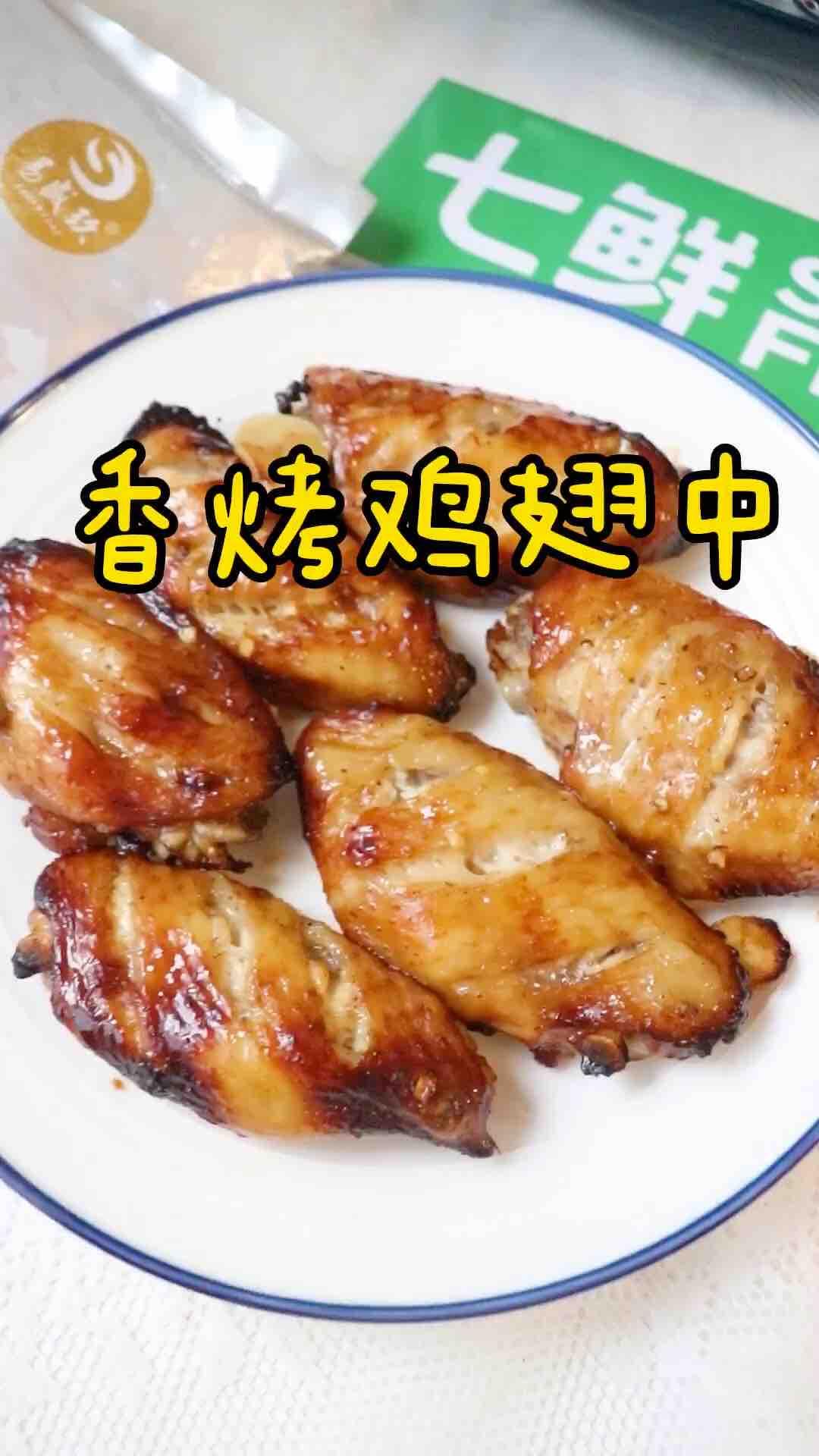 香烤鸡翅中怎么炒