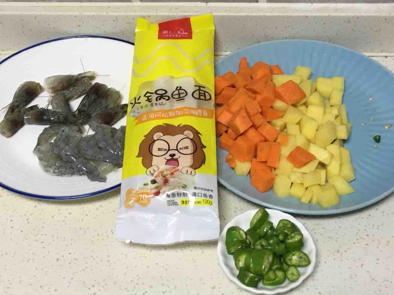 鲜虾咖喱鱼面的做法大全