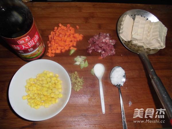 肉丁玉米粒胡萝卜烧豆腐的做法大全