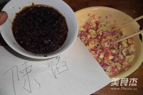 三鲜水饺怎样做