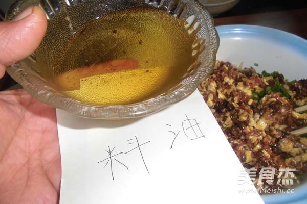 三鲜水饺怎样炒