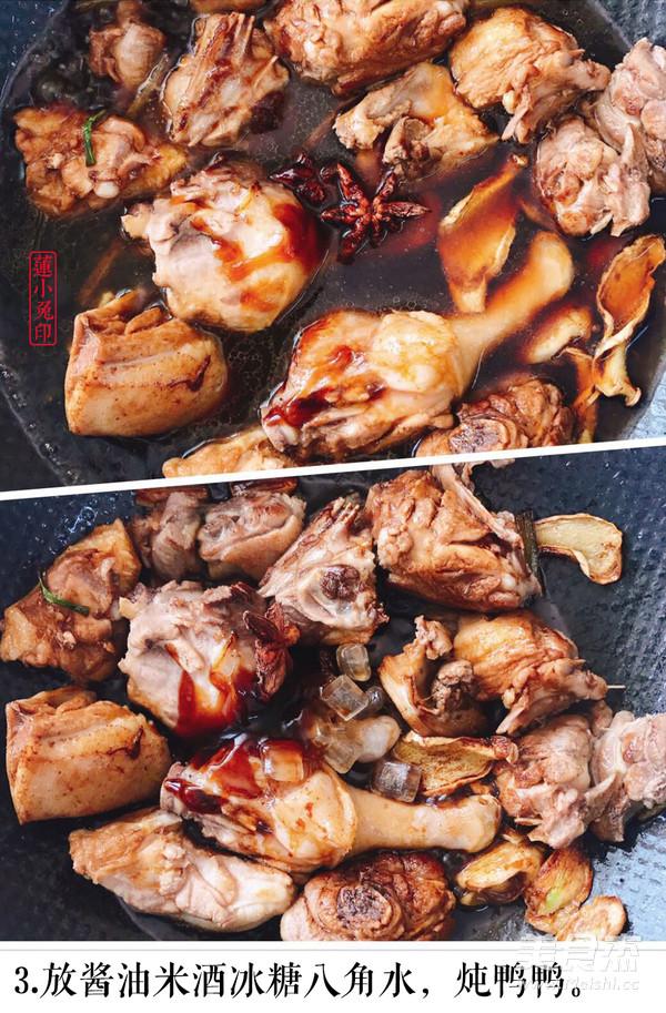 芋头烧鸭的家常做法