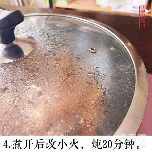 芋头烧鸭的简单做法