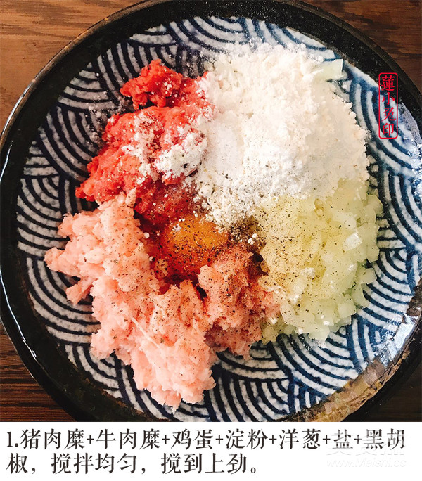 咖喱无敌肉肉卷的做法大全
