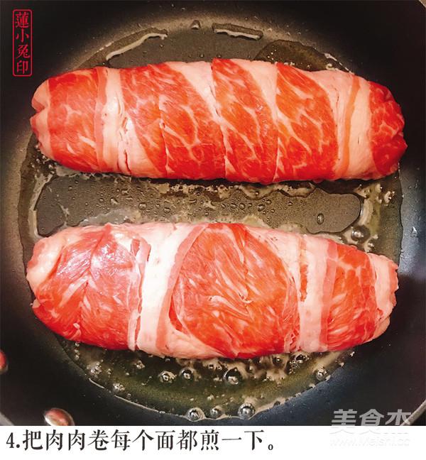 咖喱无敌肉肉卷的简单做法