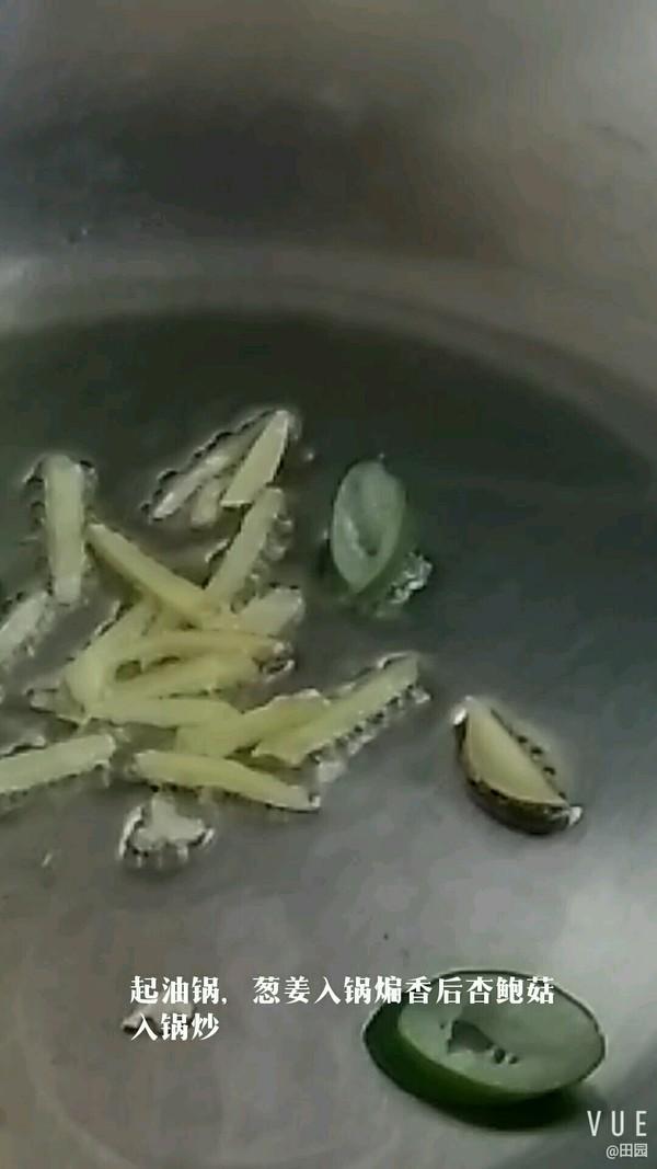 荷兰豆炒杏鲍菇怎么吃