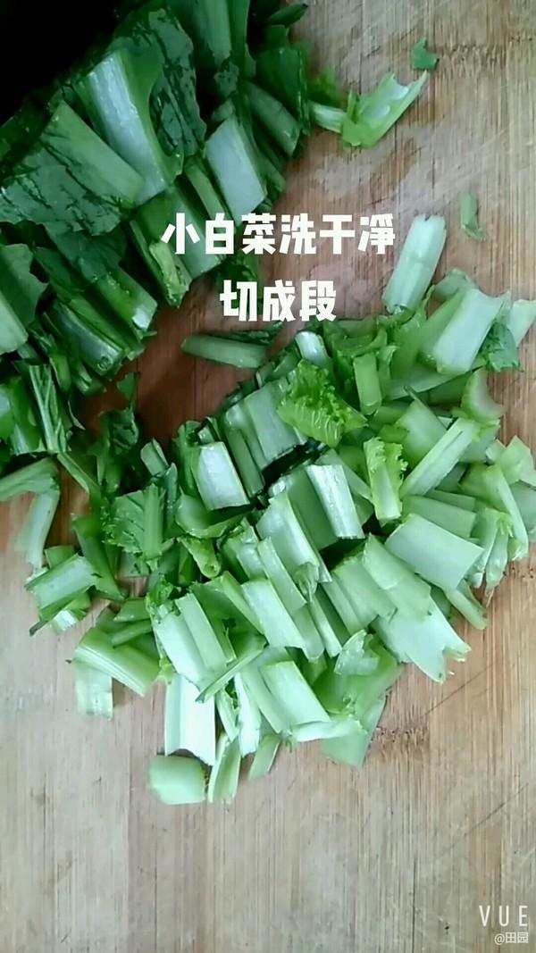 木耳烧小白菜的做法图解