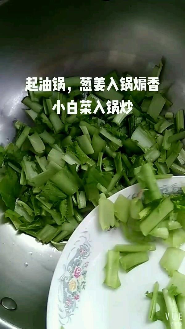 木耳烧小白菜的家常做法