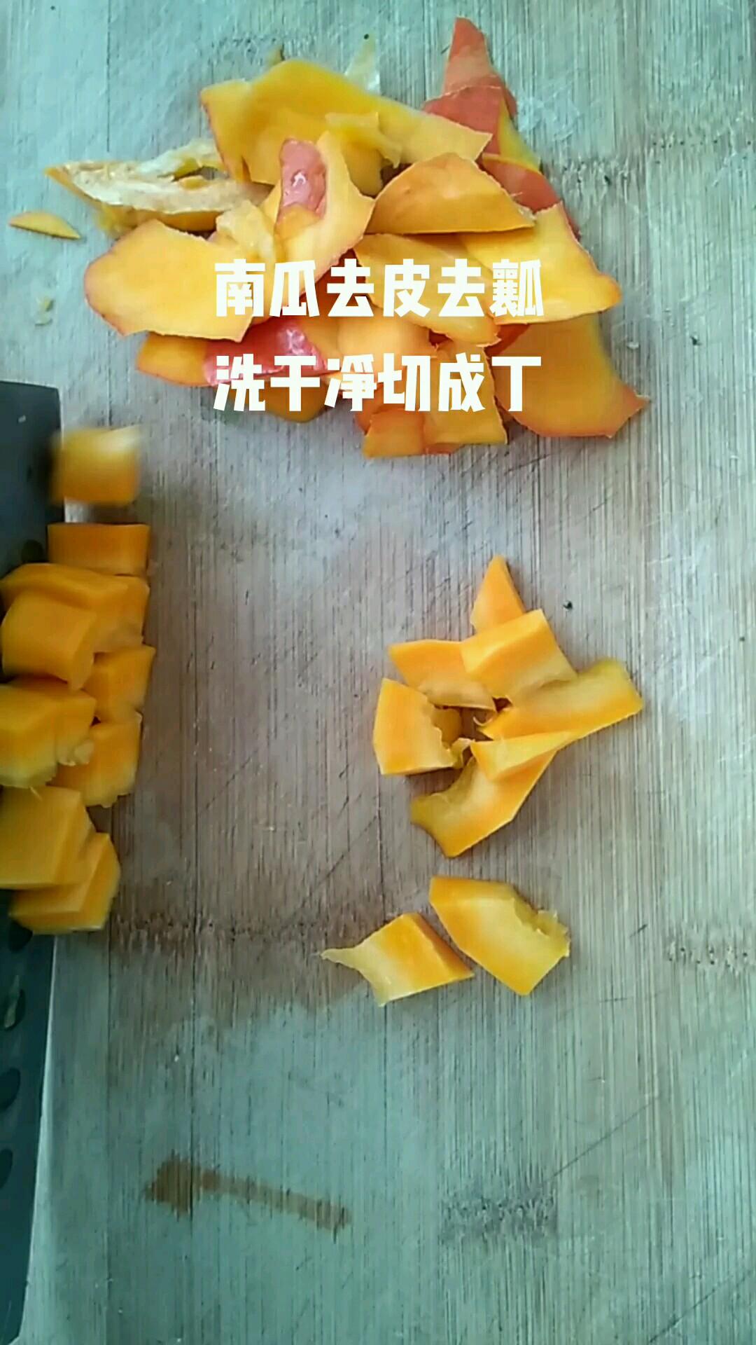 蜜汁四瓜的做法图解