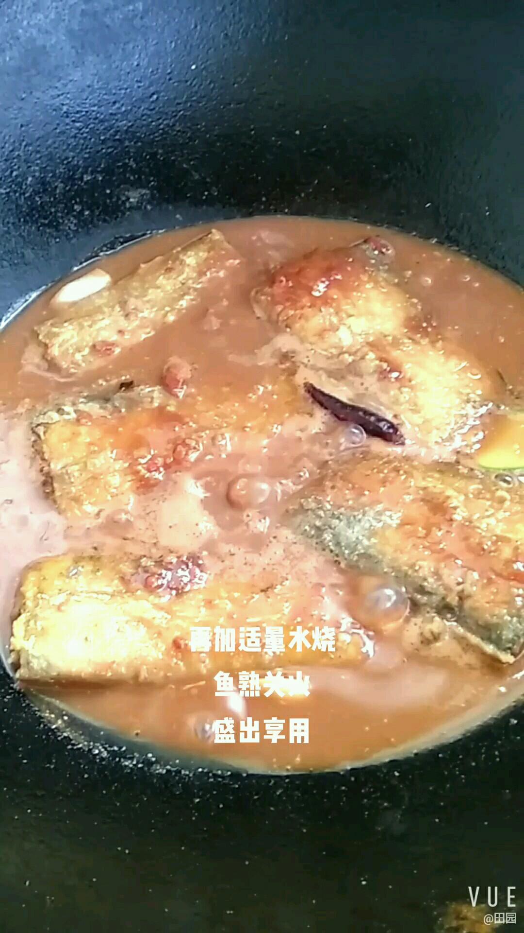 福禄带鱼怎么炒