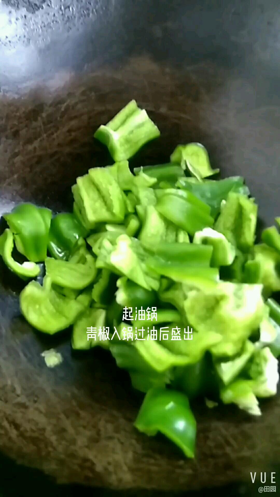 猪肉炒青椒的家常做法