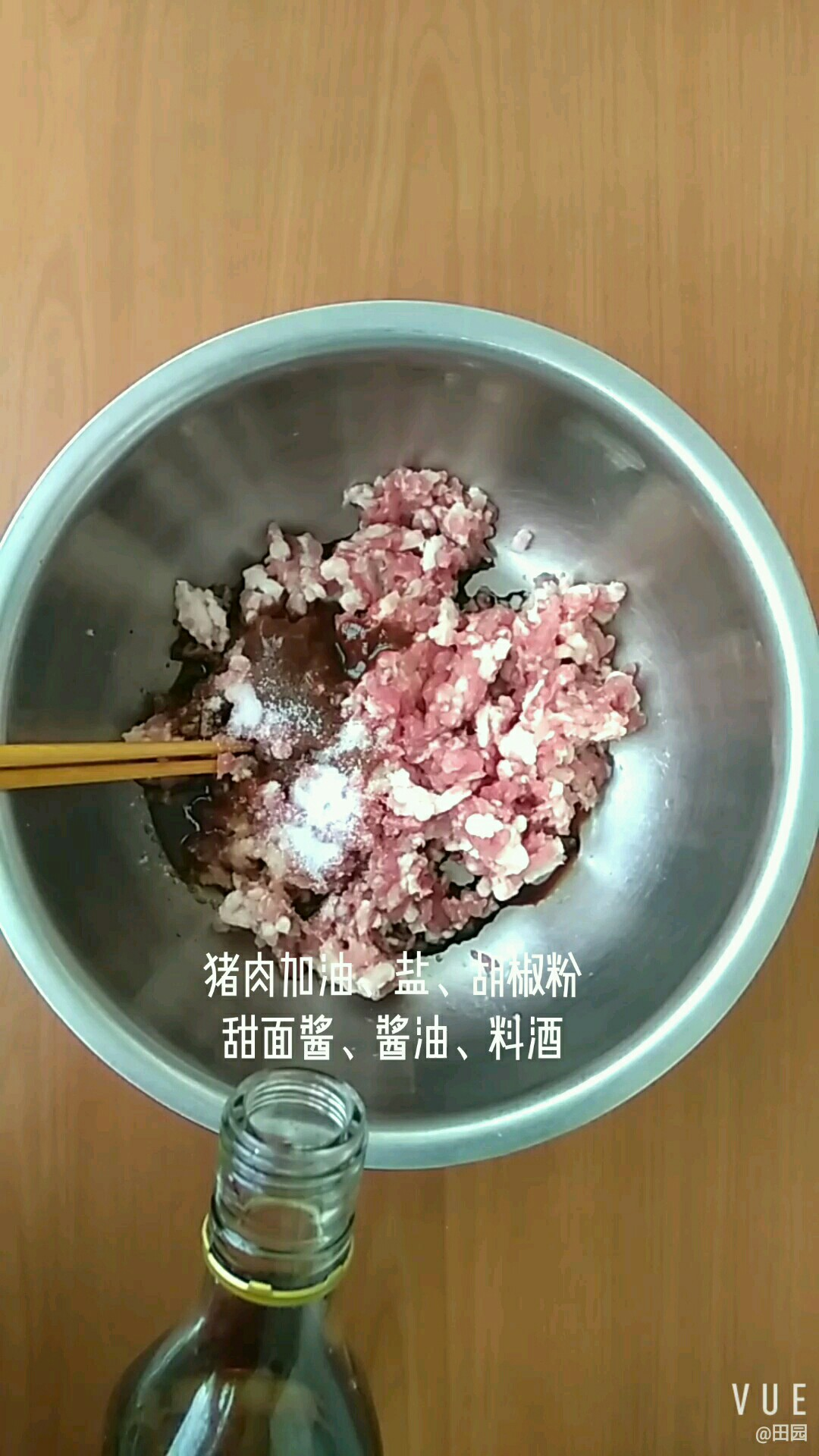 猪肉韭菜馅水饺的做法图解