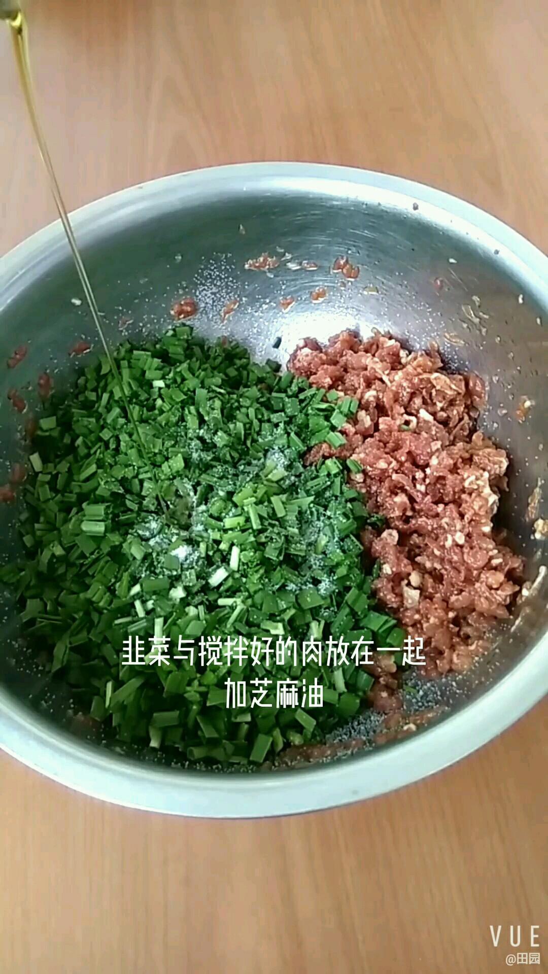 猪肉韭菜馅水饺的简单做法