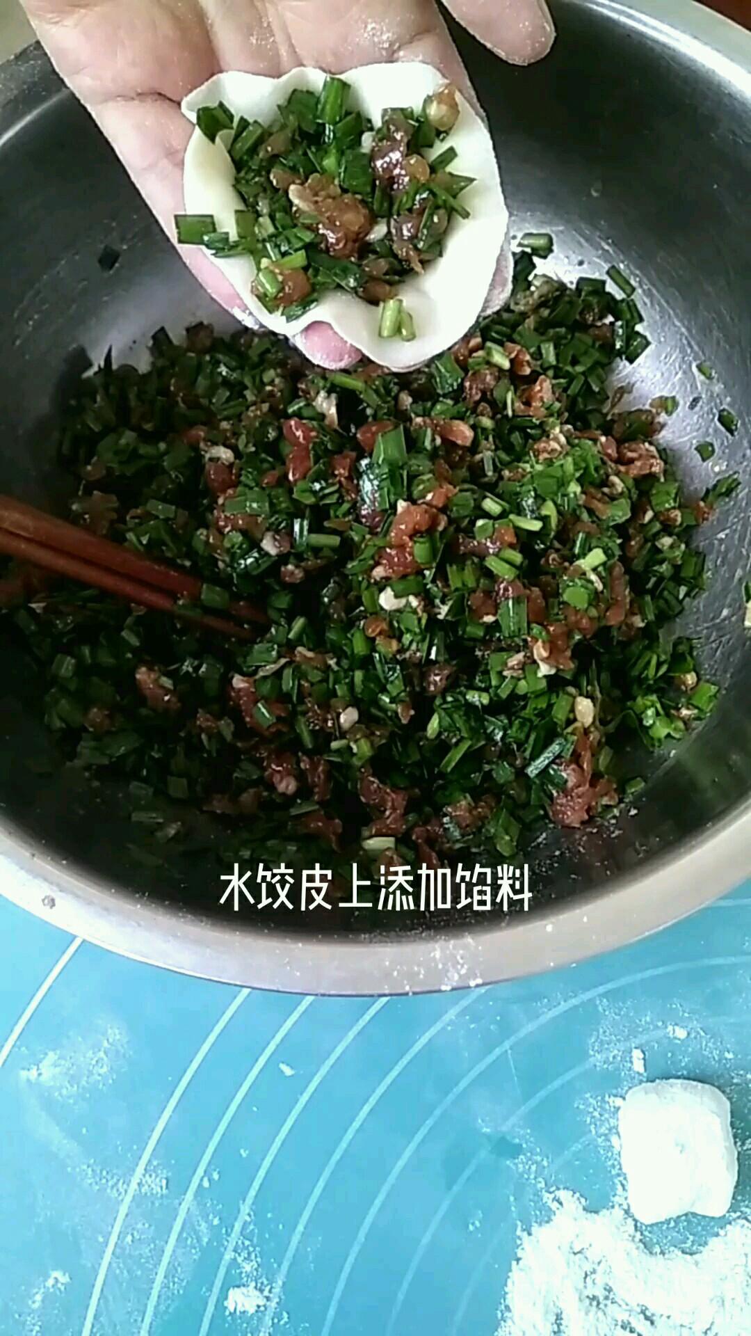 猪肉韭菜馅水饺怎么做